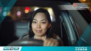 ผู้หญิงขับรถได้ดีกว่าผู้ชาย....จริงหรือ?