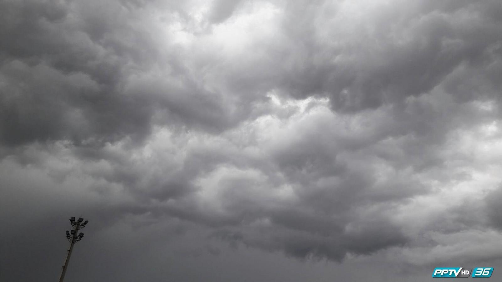 อุตุฯเตือน ไทยมีฝนตกเกือบทั่วทุกภาค - กทม.ฝนตกร้อยละ 80