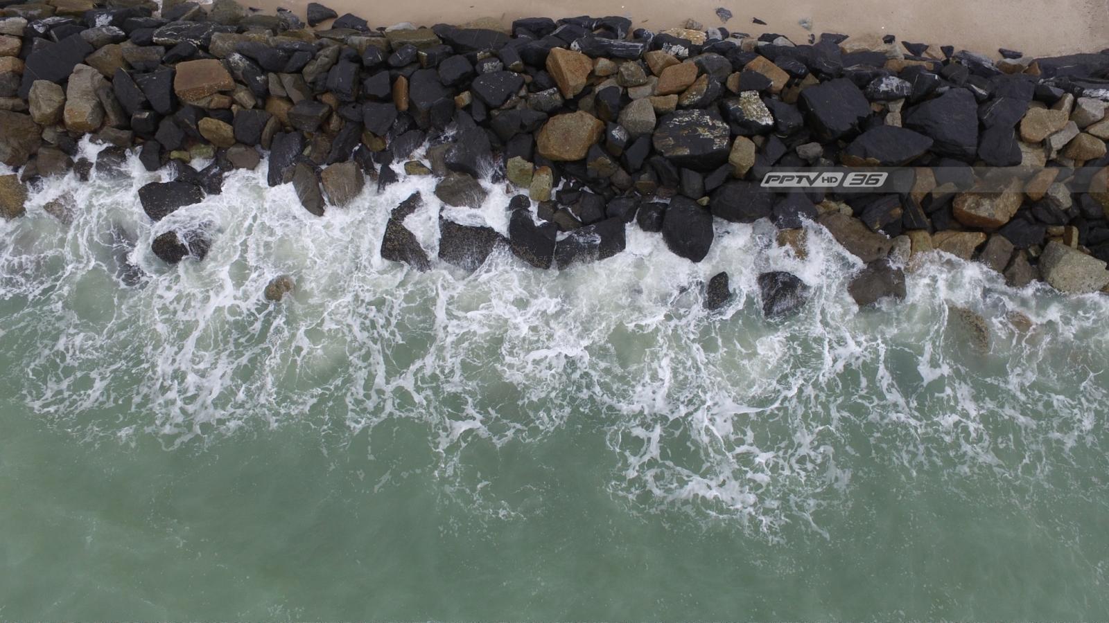 อุตุฯ เตือน ภาคใต้คลื่นลมแรง 2-3 เมตร 12-16 มิ.ย.นี้
