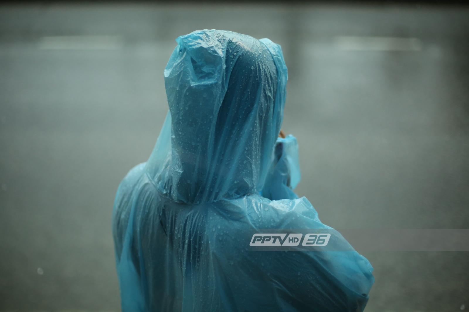 อุตุฯ เตือนฝนตกหนักภาคใต้ 8-10 พ.ย.นี้