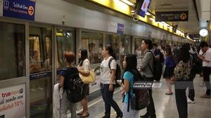 """สงกรานต์นี้ ! """"ผู้สูงอายุ"""" ขึ้นรถไฟฟ้าใต้ดินสายสีน้ำเงิน-ม่วง ฟรี"""