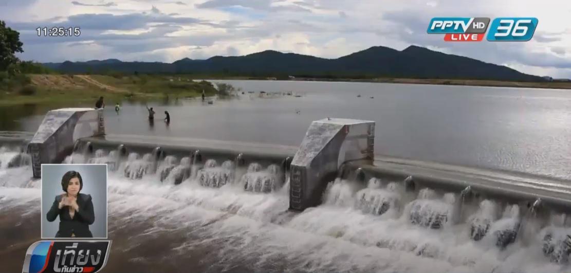 อุตุฯ เตือน 9-12 พ.ค.ฝนตกหนัก-น้ำล้นสปิลเวย์อ่างเก็บน้ำห้วยไม้เต็ง