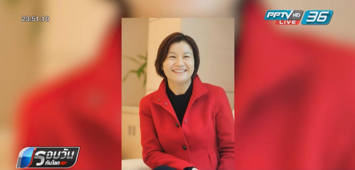 จีนครองแชมป์ผู้หญิงร่ำรวยด้วยตัวเอง