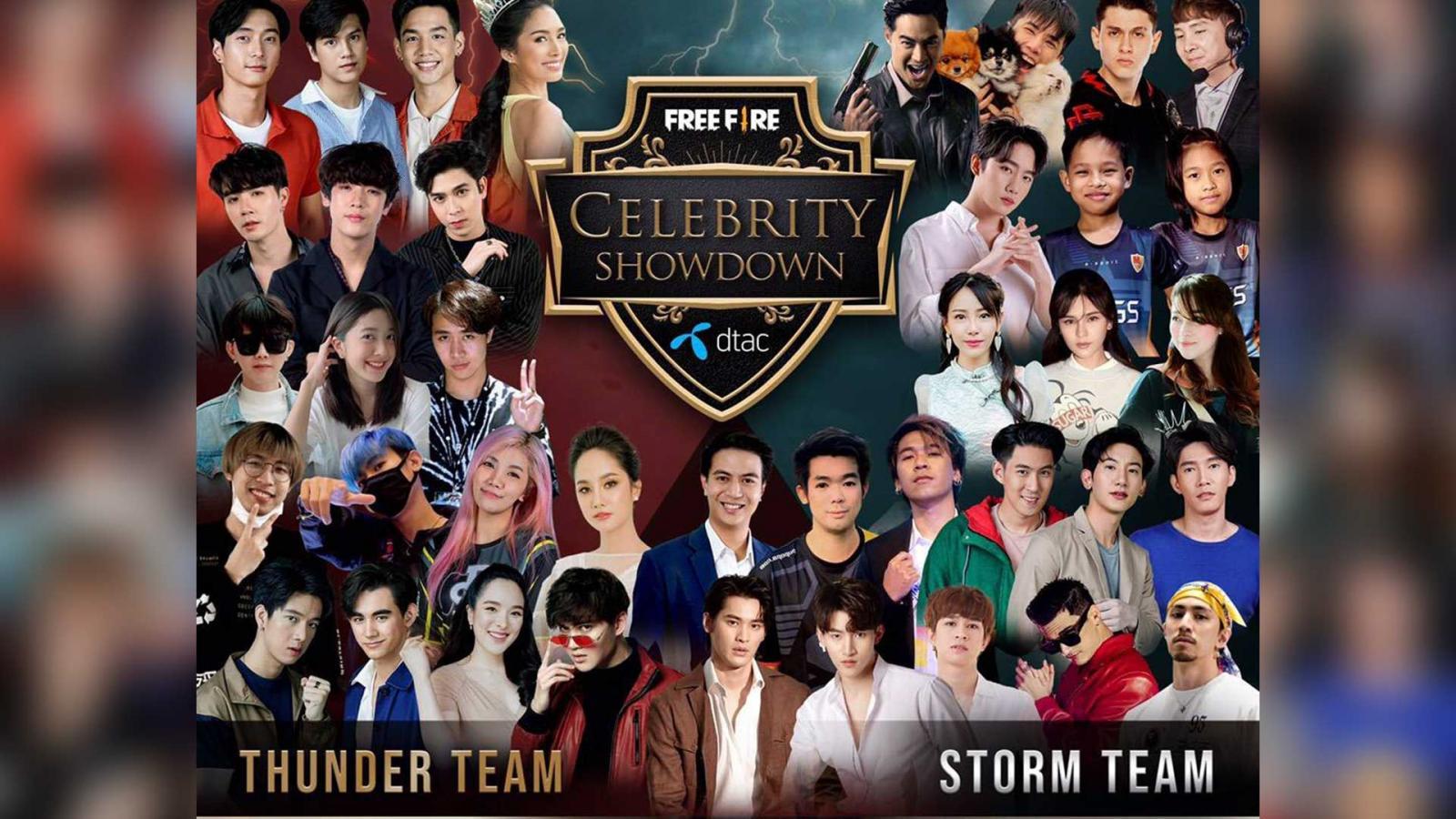 ปรากฏการณ์คนดัง สะเทือนไปทั่วฟ้าเมืองไทยใน Free Fire Celebrity Showdown