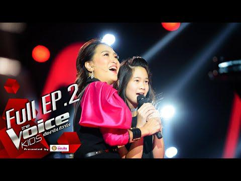 The Voice Kids Thailand 2020 | Blind Auditions สัปดาห์ที่ 2 (FULL) | 20 ก.ค. 63
