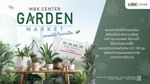 เอ็ม บี เค เซ็นเตอร์ ตอบรับกระแสฮิต เนรมิตตลาดต้นไม้ใจกลางเมือง ในงาน MBK CENTER GARDEN MARKET จุดเช็คอินของคนรักต้นไม้