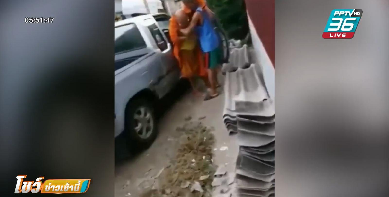 บุรีรัมย์ วิจารณ์สนั่น พระอกหักเมาขับรถชนรั้วชาวบ้าน