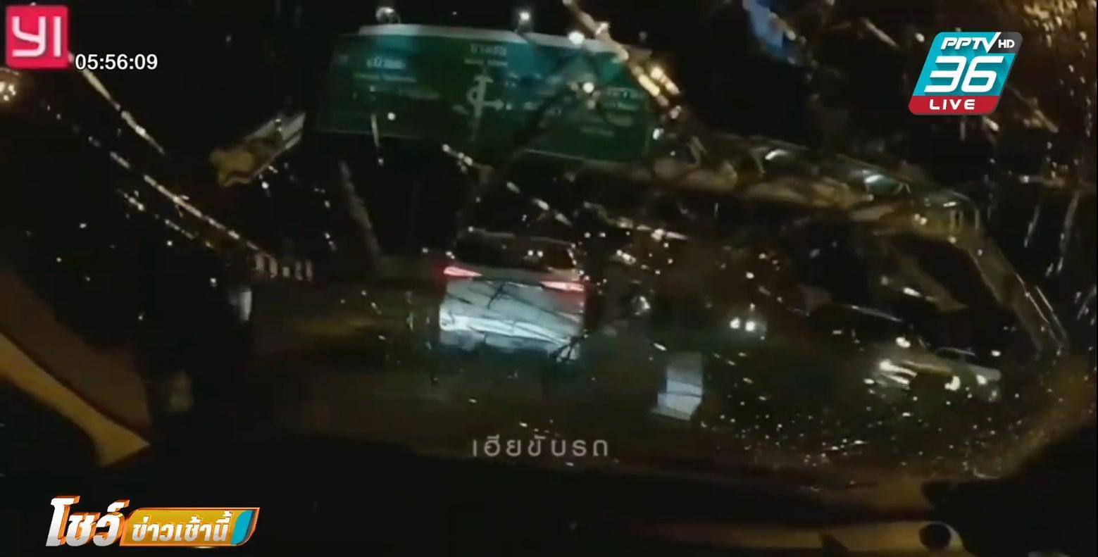 หนุ่มฟอร์จูนเนอร์ หัวร้อน กระโดดขึ้นกระทืบกระจกหน้า เก๋งแจ๊สจนแตก