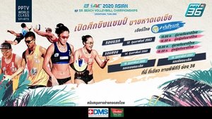 PPTV 2020 Asian Est Cola Senior Beach Volleyball Championships