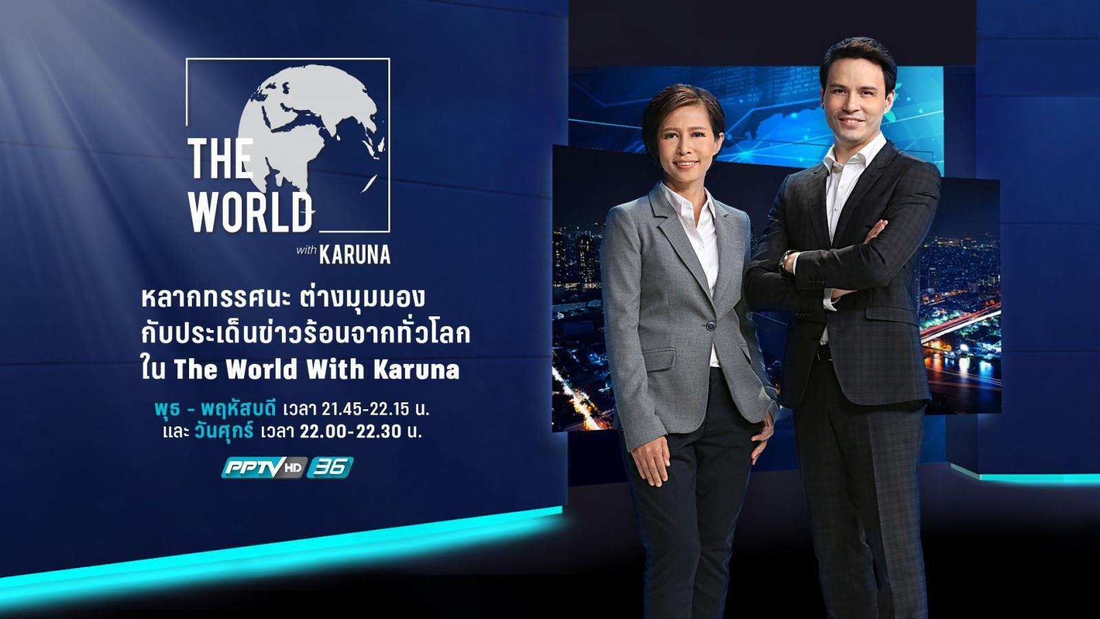 The World with KARUNA