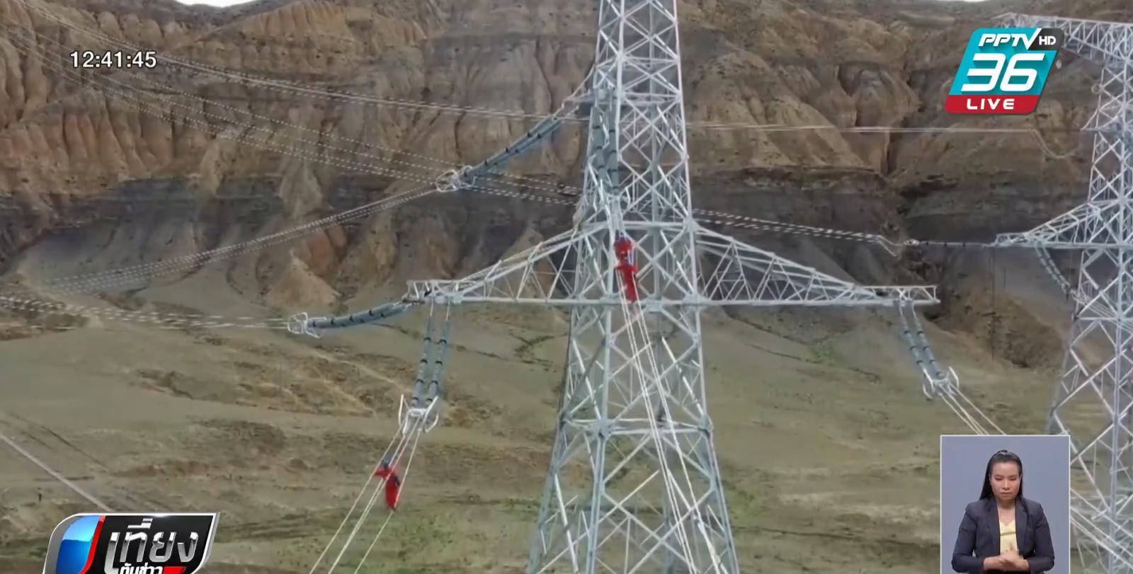จีนสร้างเครือข่าย เสาส่งไฟฟ้าสูงสุดในโลก
