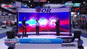 PTTOR เปิดบูธในงาน Motor Expo 2018