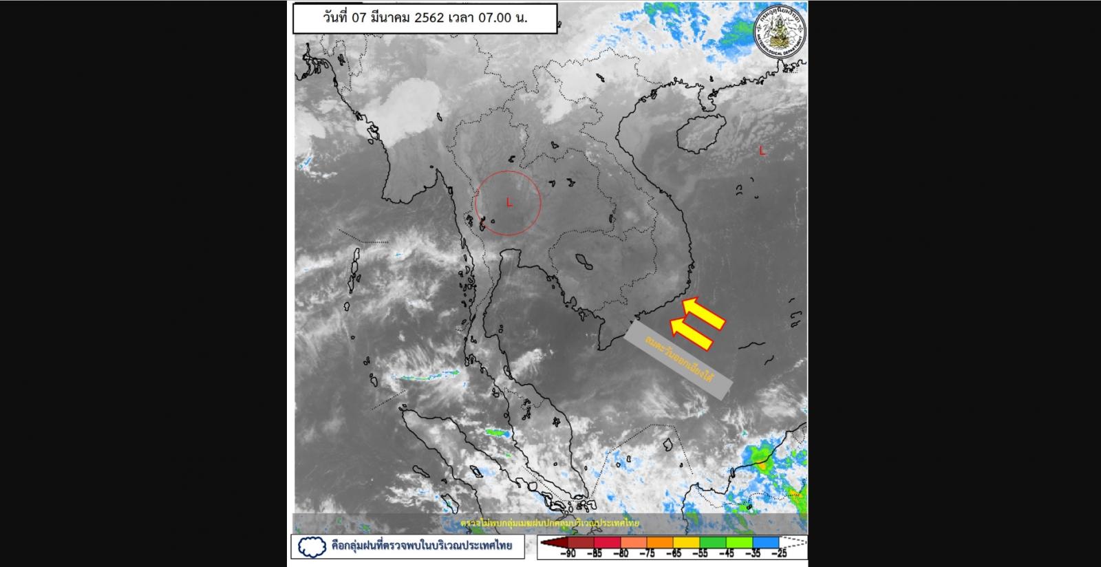 กรมอุตุฯ เตือน ตะวันออก-เหนือ ฝนตกบางแห่ง กทม.ร้อนในตอนกลางวัน
