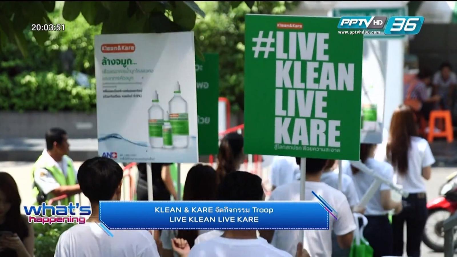 "Kean&Kare จัดกิจกรรมเดิน Troop พร้อมโปรโมทโครงการ ""LIVE KLEAN LIVE KARE"""