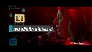 เพลงฮิตติด Billboard