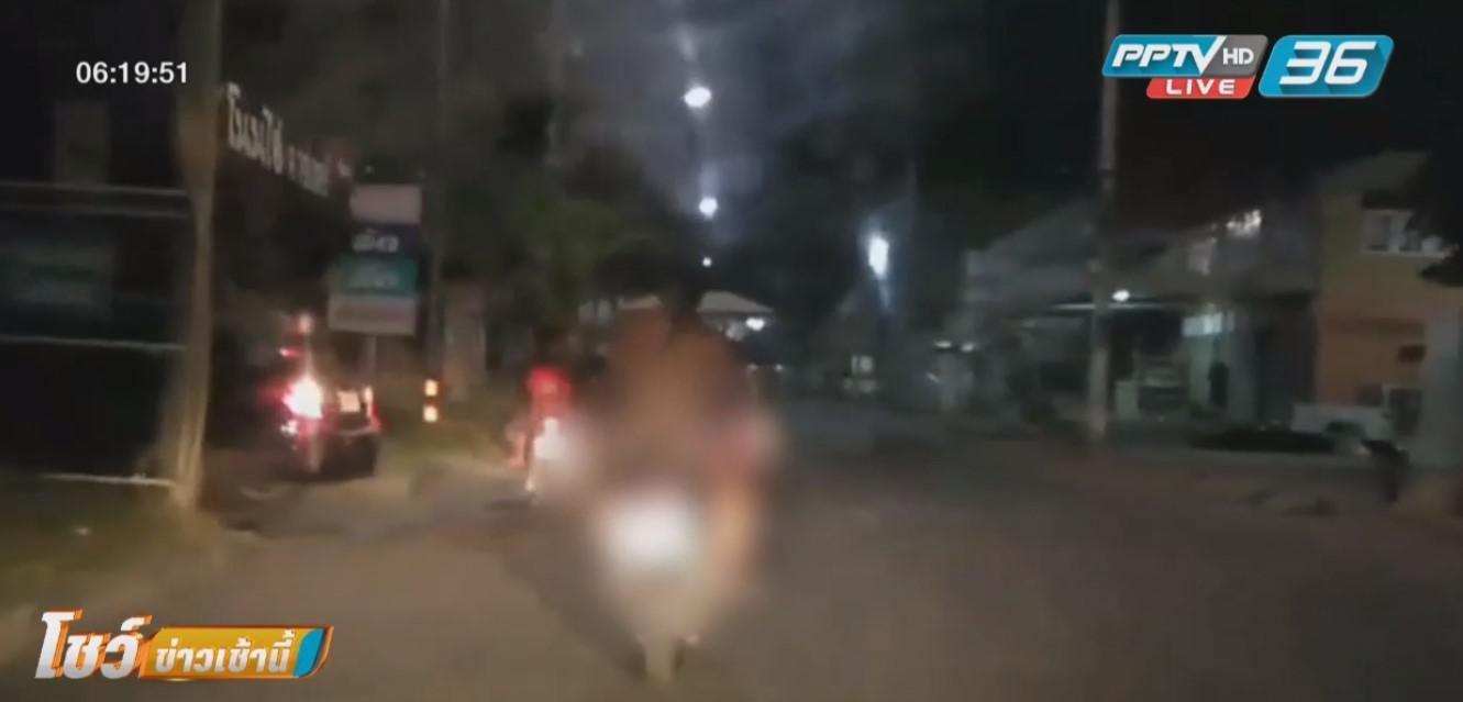 ตำรวจ รวบหนุ่มแก้ผ้าขี่จักรยานยนต์ป่วนเมืองชัยภูมิ อ้างแก้เคล็ดซื้อหวยไม่ถูก