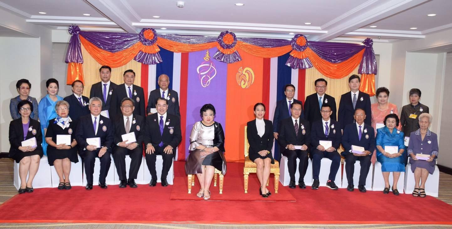 มูลนิธิอาสาเพื่อนพึ่ง (ภาฯ) ยามยาก สภากาชาดไทย ประชุมสามัญประจำปี