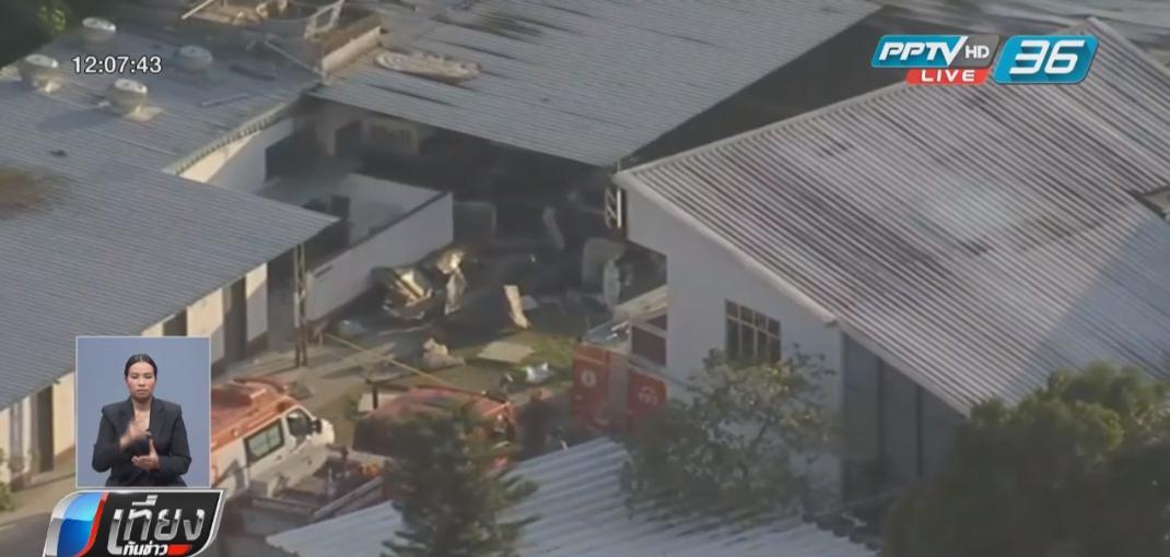 ไฟไหม้ศูนย์ฝึกของสโมสรดังบราซิล ตาย 10 คน