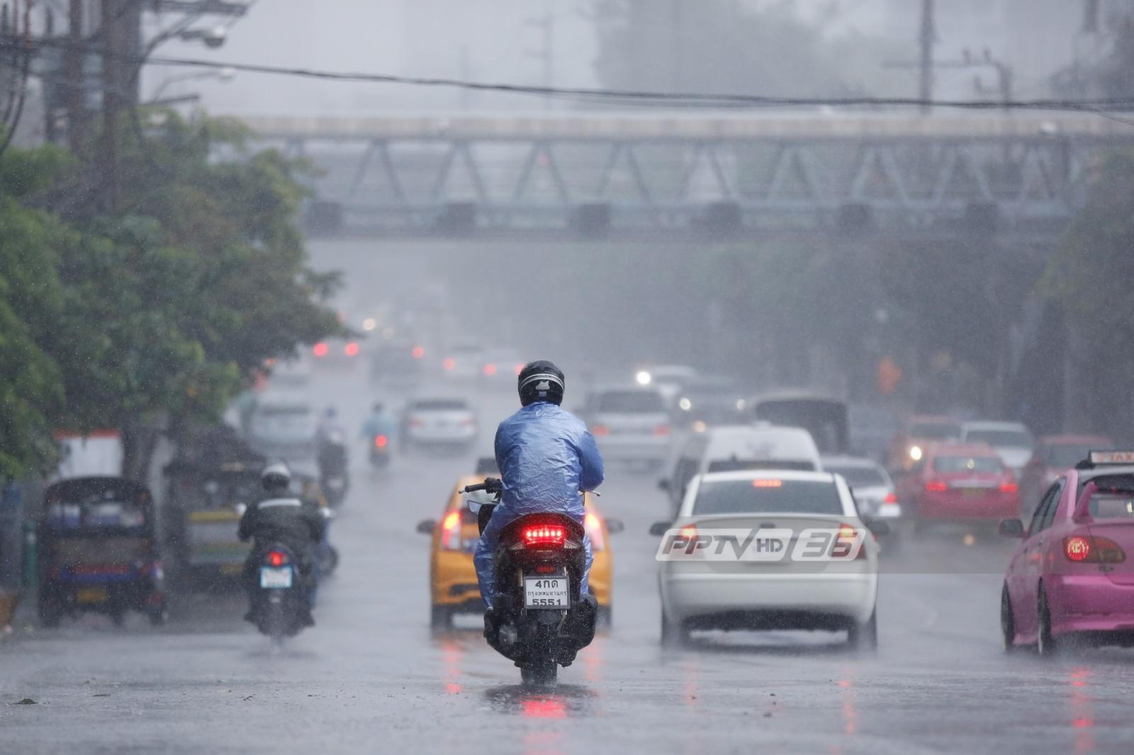 อุตุฯเผยวันนี้ฝนตกทั่วไทย