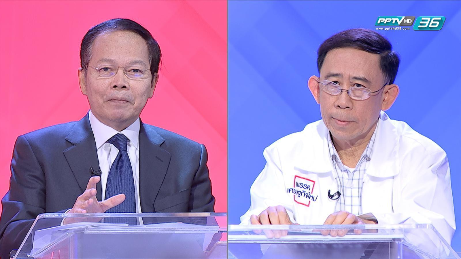 """""""พรรคเพื่อไทย""""ชู นโยบายพักหนี้เกษตรกร 3 ปี แก้ปัญหาหนี้ชาวนา"""
