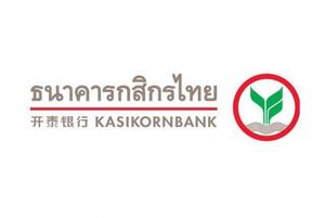 กสิกรไทยปรับขึ้นอัตราดอกเบี้ยเงินฝากประจำทุกประเภท 0.25%