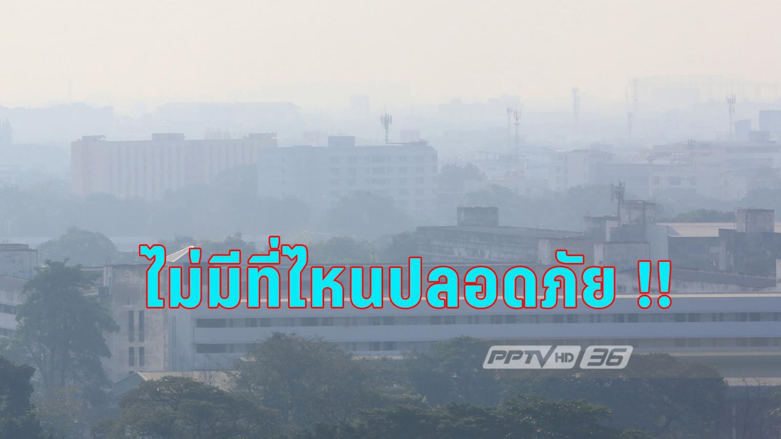 สาหัส!! เช้านี้ กทม.  ฝุ่น PM2.5 เพิ่มทุกจุด  สมุทรสาคร สีแดงทะลุ 119