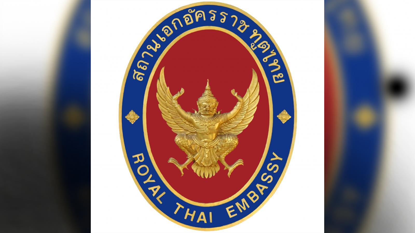 สถานทูตฯ ยืนยัน นักศึกษาไทยในอียิปต์ ติดเชื้อ โควิด-19 เสียชีวิต 1 ราย