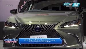 Lexus ชวนเปิดประสบการณ์สุดเอ็กซ์คลูซีฟครั้งแรกในไทยในงาน Motor Expo 2018