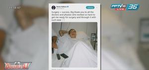 """""""เบเยริน"""" ผ่าตัดเข่าผ่านฉลุย คาดพัก 6-9 เดือน"""