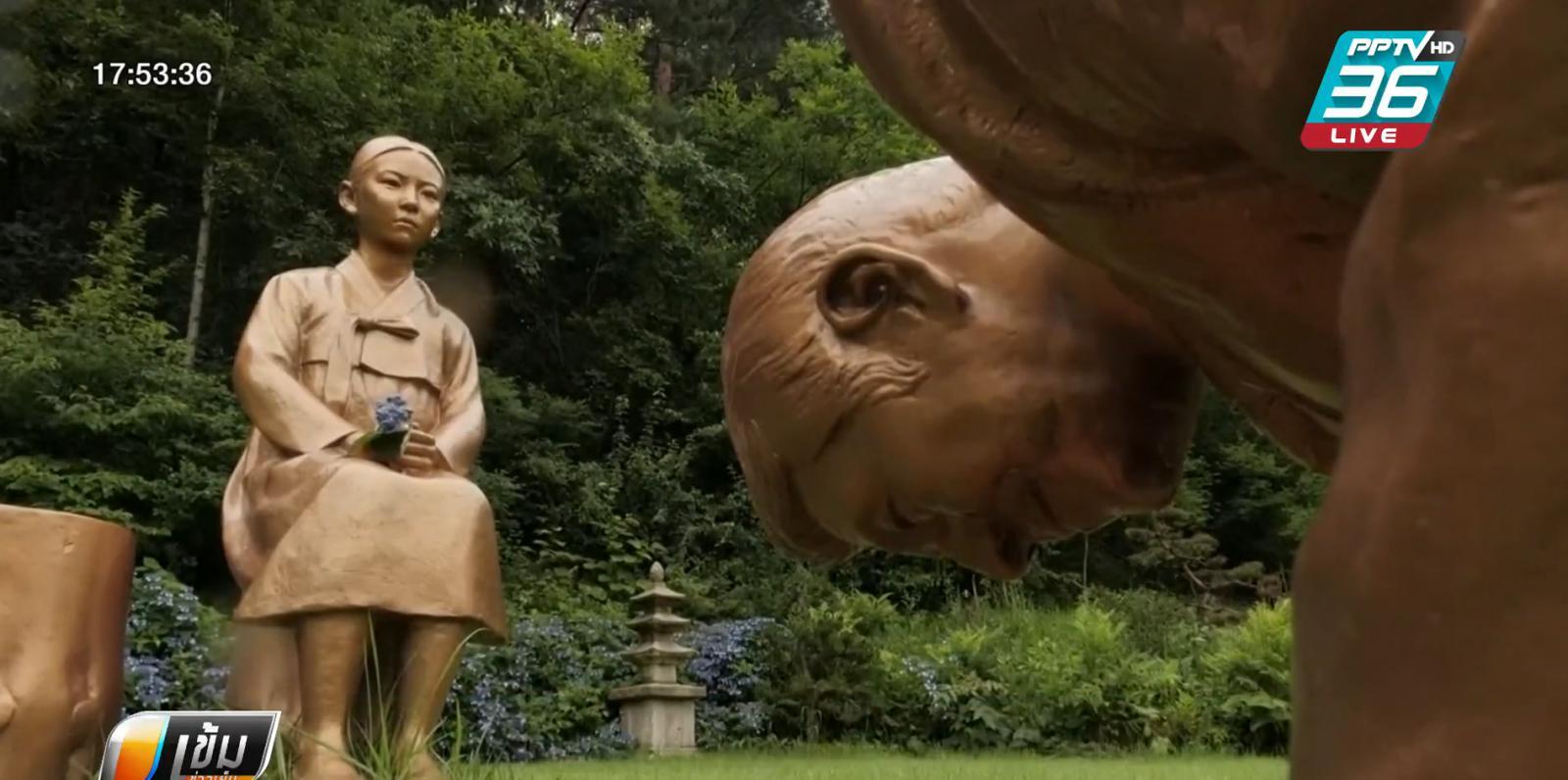 """เกาหลีใต้ตั้งรูปปั้น """"ชินโซ อาเบะ"""" คุกเข่าขอโทษหญิงบำเรอ"""