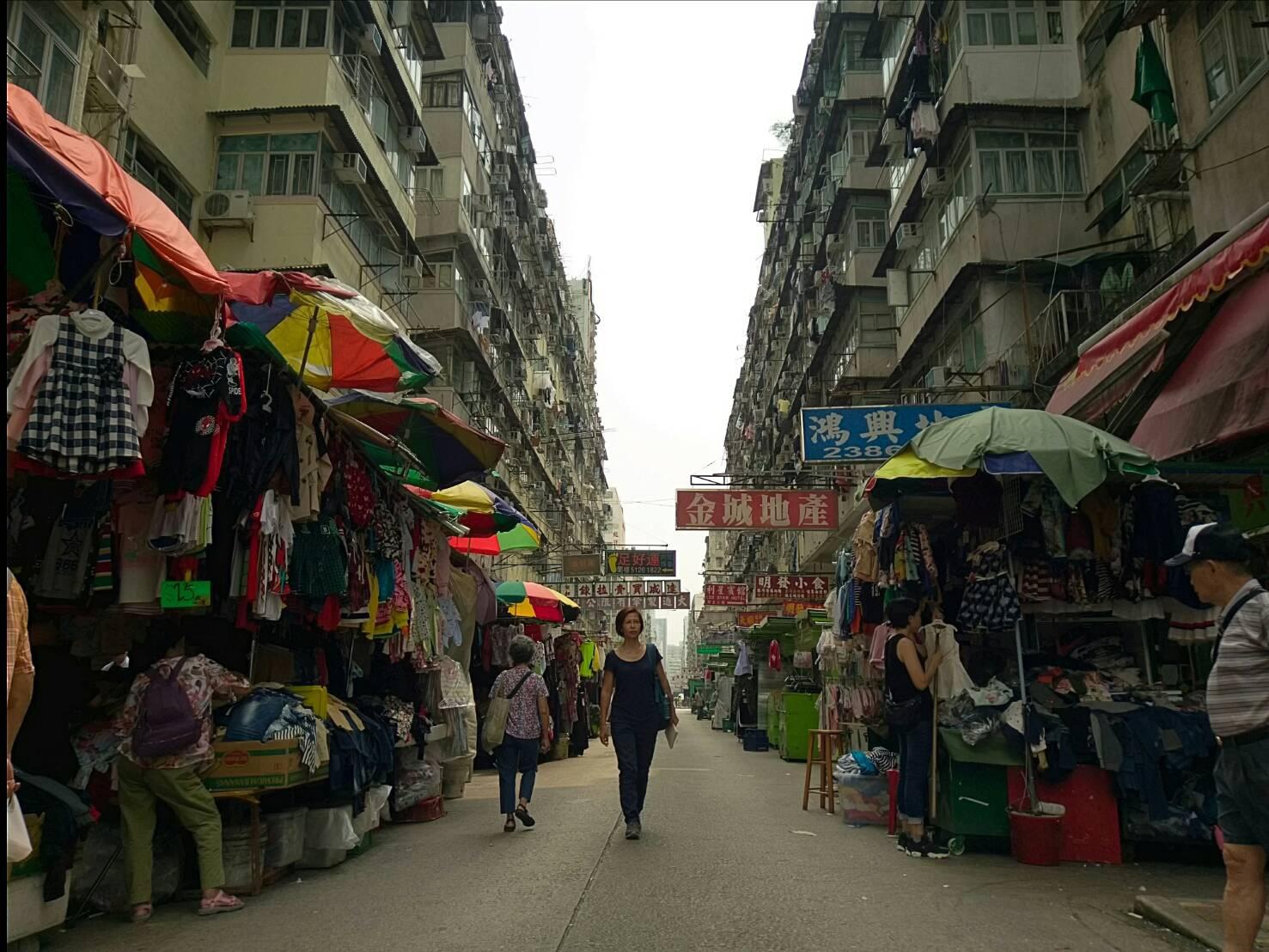 มนุษย์กรง (ในฮ่องกง)
