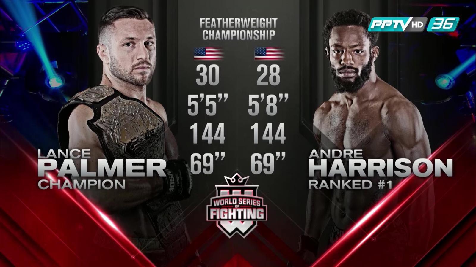 นาทีเดียวเปลี่ยนเกม! แฮร์ริสัน ชิงโอกาสยกท้ายซ้ายรัวหมัดชนะคะแนน พาลเมอร์ ศึก World Series of Fighting สหรัฐอเมริกา - PPTV FIGHT CLUB