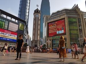 Chongqing ตอน 4