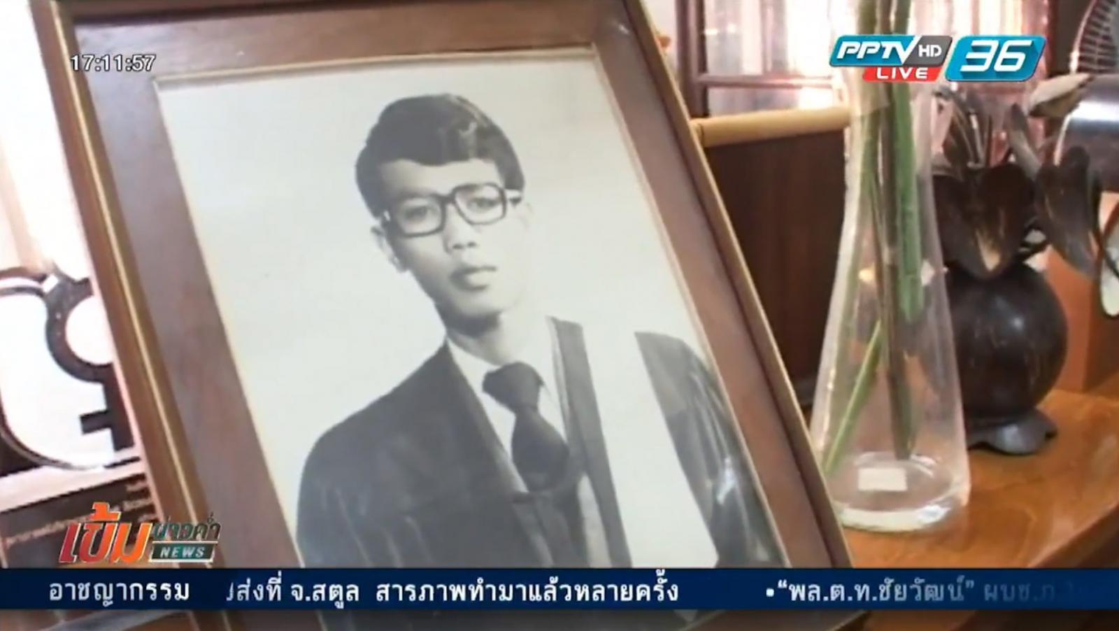 """ออกแคมเปญ รื้อคดี """"ทนายสมชาย"""""""