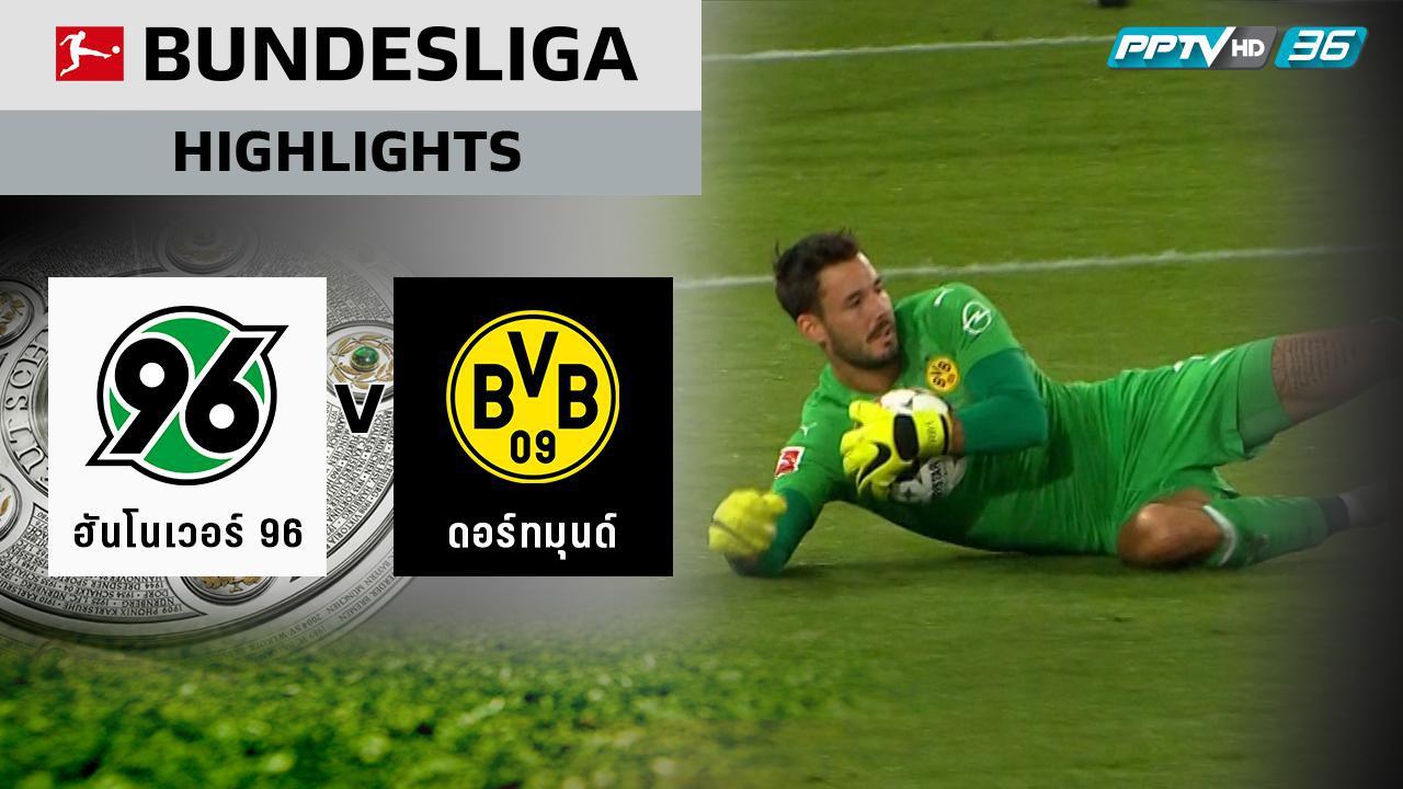 ไฮไลท์ Bundesliga   ฮันโนเวอร์ 96 0-0 โบรุสเซีย ดอร์ทมุนด์   1 ก.ย. 61