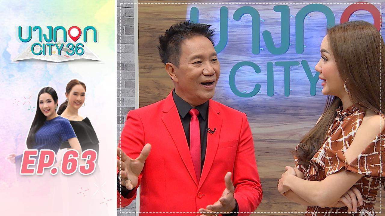บุญโทน คนหนุ่ม เจ้าพ่อเพลงแหล่ชื่อดังของไทย