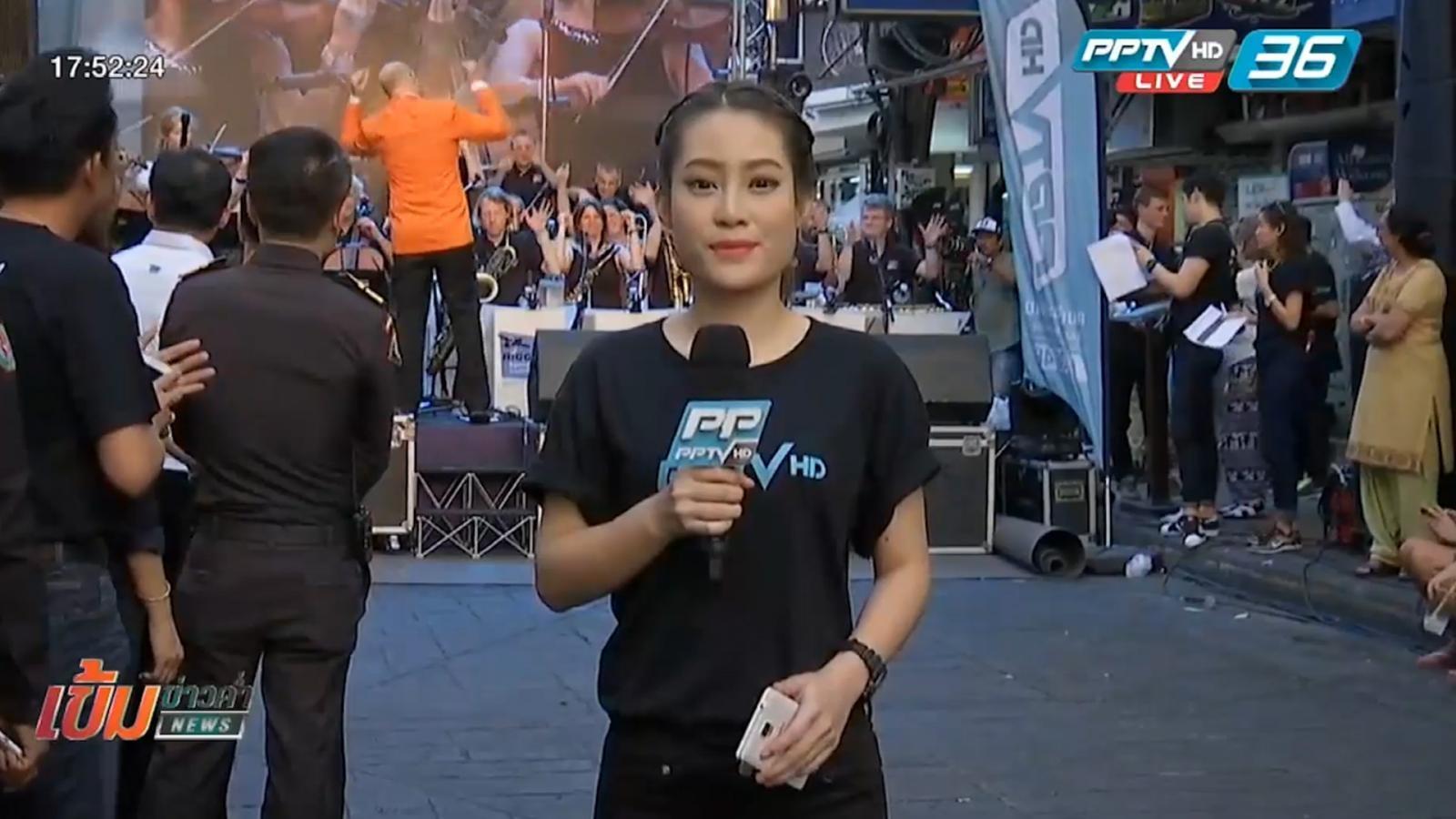 รายงานสด..บรรยากาศงาน PPTV OPTIMUM FOOTBALL LIVE