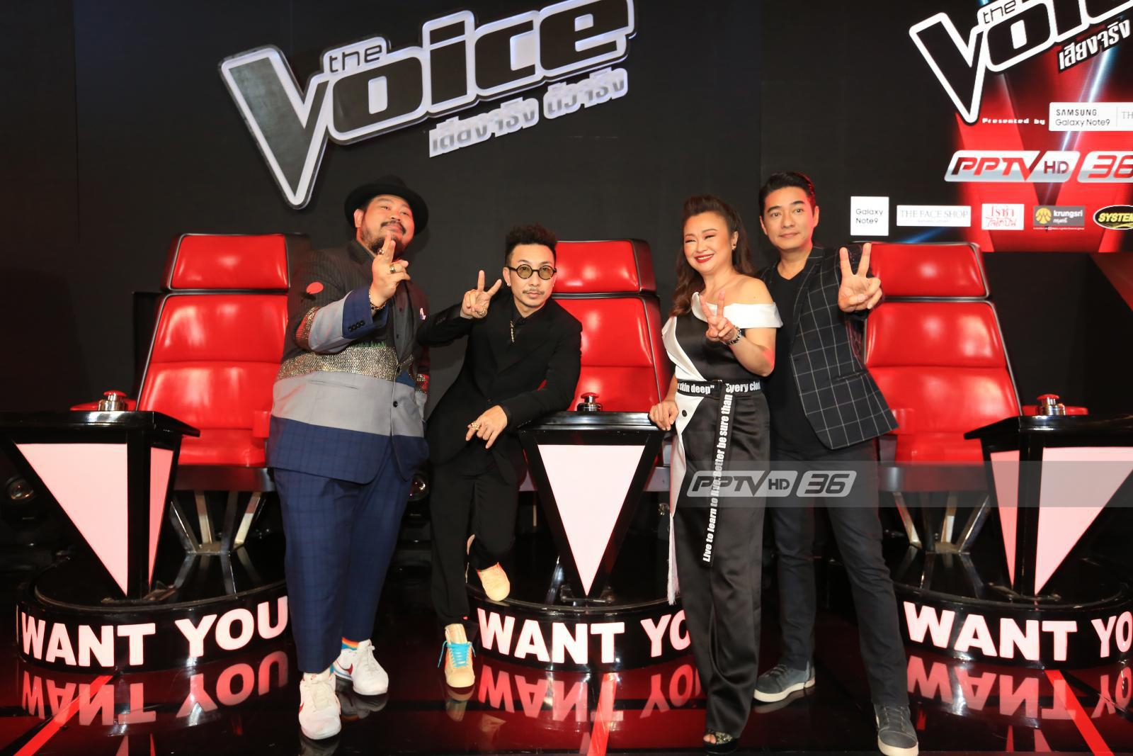ตัวอย่าง รายการ The Voice 2018