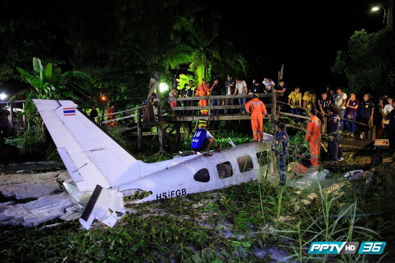 7 ชั่วโมง ภารกิจกู้ซากเครื่องบินตก พบเสียชีวิต 1 ราย
