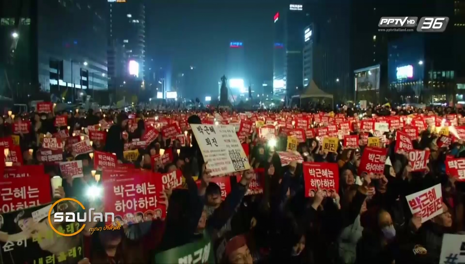 Korea Politics