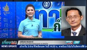 หุ้นไทยยังไปต่อในกรอบแคบ