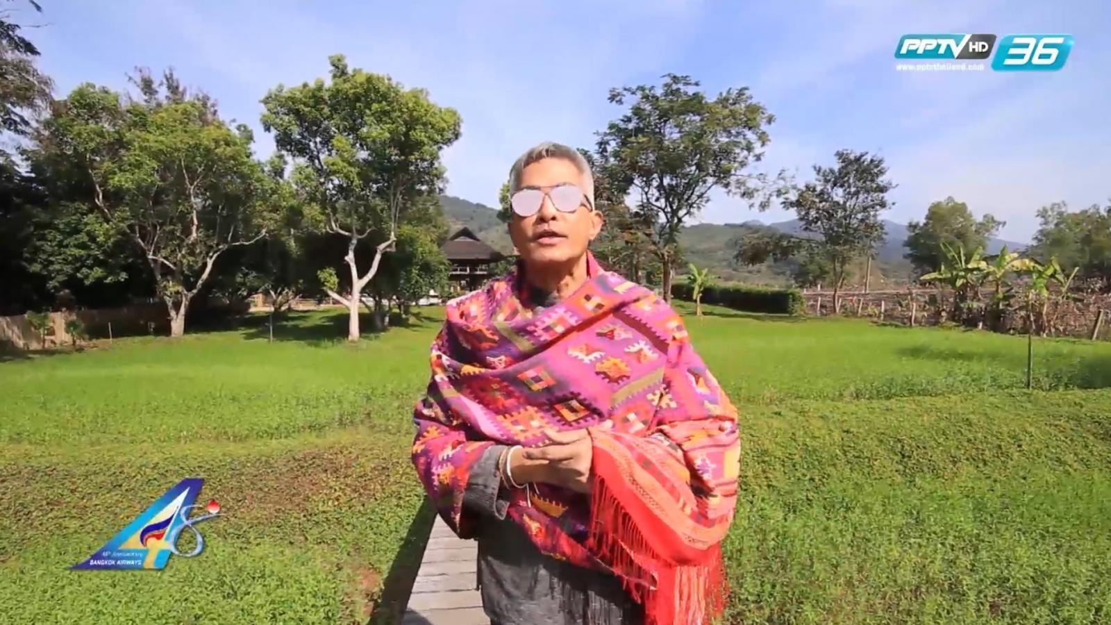 EP97 Chiang Rai 4