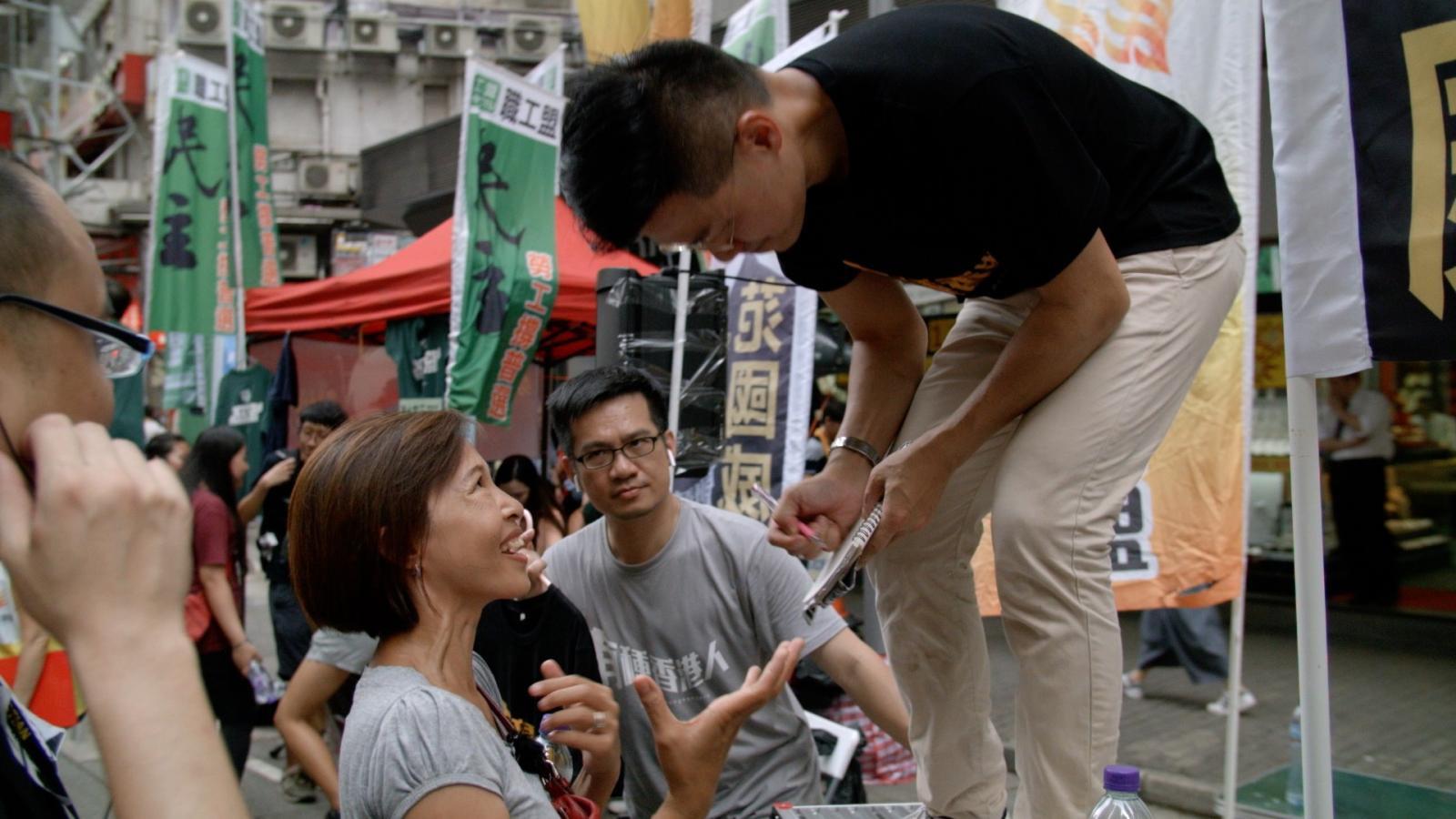 วันจากบ้าน: ประชาธิปไตยฮ่องกง