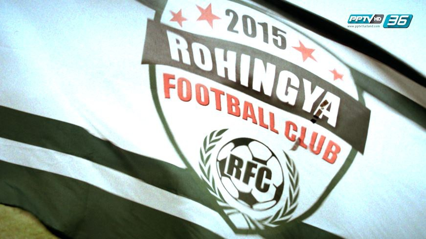 Rohingya Football Team