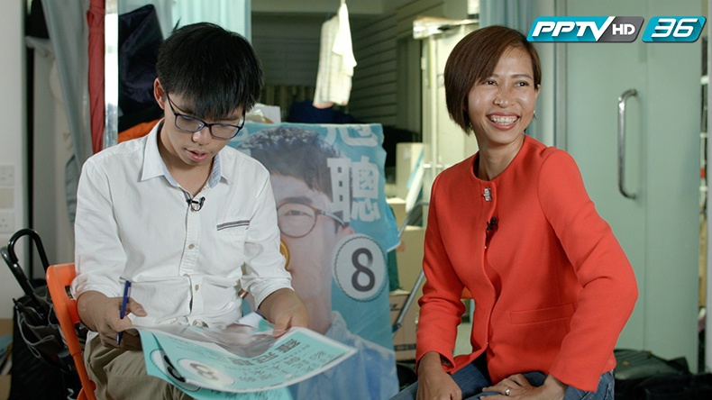 Joshua Wong : the new face of Politics
