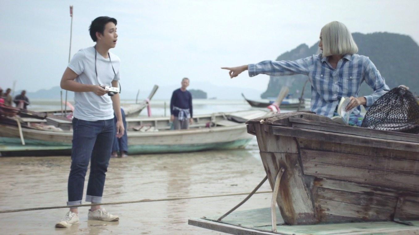 ไปกับเรา Ost. มิติรักผ่านเลนส์ ตอน ความรักจากระดับน้ำทะเล | มหาสำราญบานบุรี | Official MV