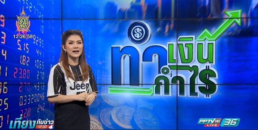 หุ้นไทยมาแรงแซง 1500 จุดแข็งแกร่ง
