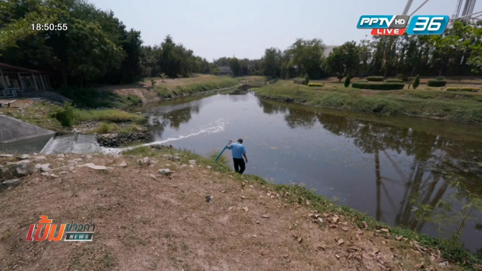 หวั่นนโยบายไฟเขียวโรงงานปล่อยน้ำช่วยเกษตรกร เป็นช่องว่างลักลอบทิ้งน้ำเสีย