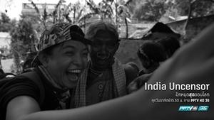 India Uncencer