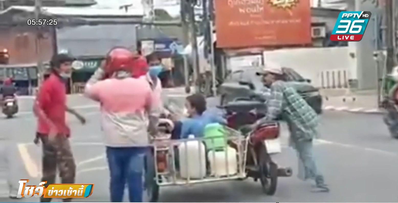 ชายฉกรรจ์ รุมทำร้ายหนุ่มส่งอาหาร หลังไม่พอใจขี่รถเฉี่ยว